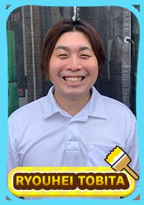 飛田 亮平